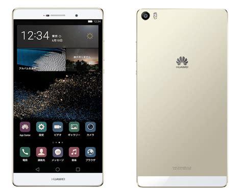 Tablet Huawei P8 ifa 2015 huawei debuting p8 max phablet and mediapad m2 8