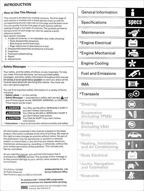 car repair manual download 2006 honda civic parental controls 2006 2009 honda civic hybrid repair shop manual original set
