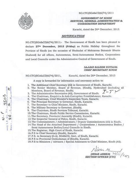Official Letter Format Pakistan Sindh Govt Notification Of On 27 12 2013