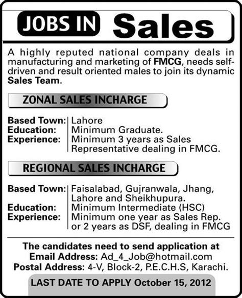 sales and marketing staff required by an fmcg company in