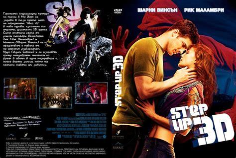sinopsis film enough adalah sinopsis film step up 3d 2010 dan alur cerita