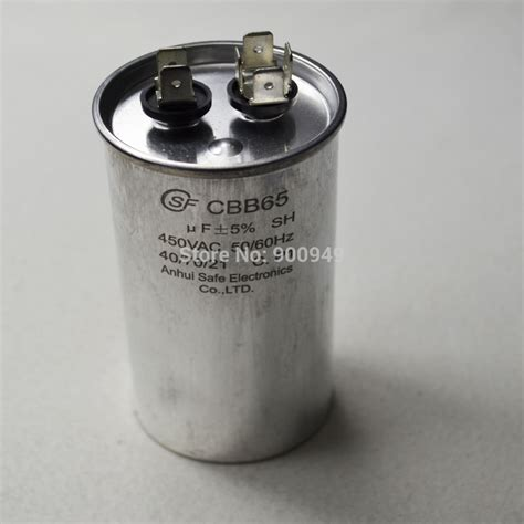 hvac capacitor symptoms symptoms of bad motor run capacitor 28 images run capacitor failure symptoms 28 images