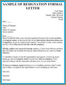 11 Professional Letter Of Resignation Receipts Template