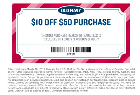 old navy coupons 10 off 50 at old navy old navy coupons 10 off 50 at old navy