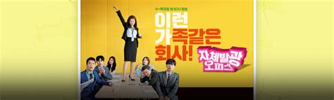 dramanice heartstrings drama