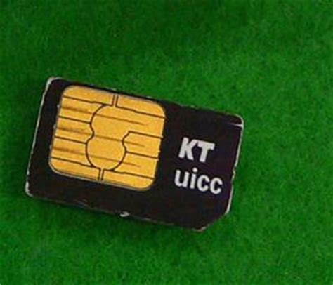 universal integrated circuit card uicc uicc universal integrated circuit card