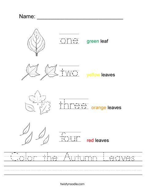 Leaves Worksheet by Color The Autumn Leaves Worksheet Twisty Noodle
