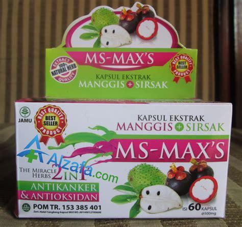 Kapsul Real Max Kapsul Kulit Manggis Daun Sirsak Acemaxs Ace Maxs kapsul ms max s kapsul manggis sirsak alzafa store
