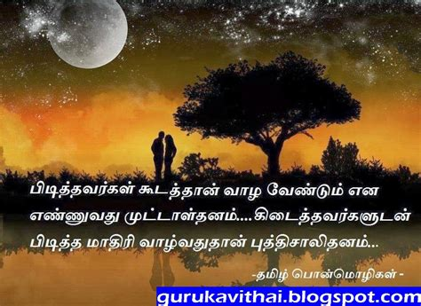 tamil wallpapers with quotes gallery tamil wallpapers with motivational quotes quotesgram