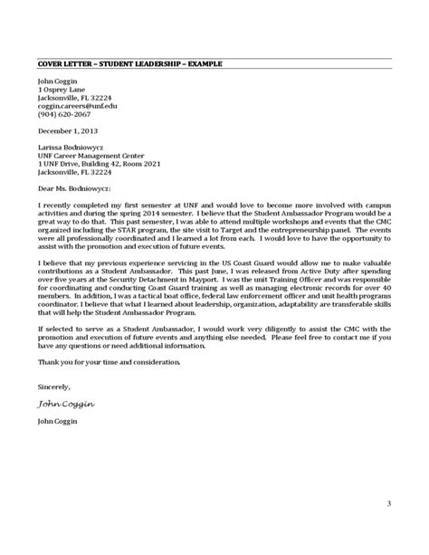 cover letter for gp internship cover letter internship exle free