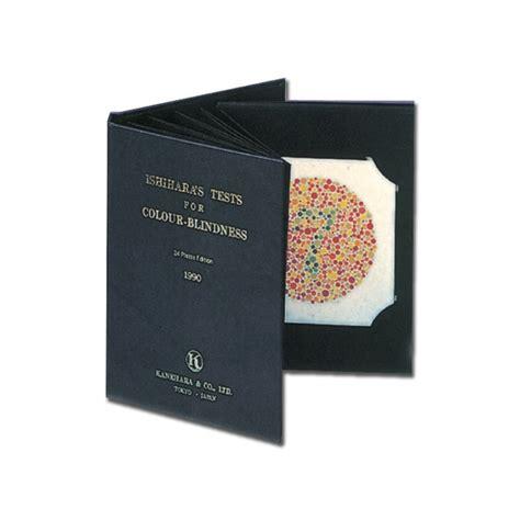 tavole di ishihara tavola ishihara libro da 38 tavole eurosanitas