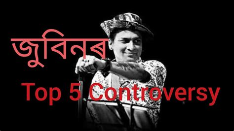 - zubeen garg s top five controversies in his life জ ব ন