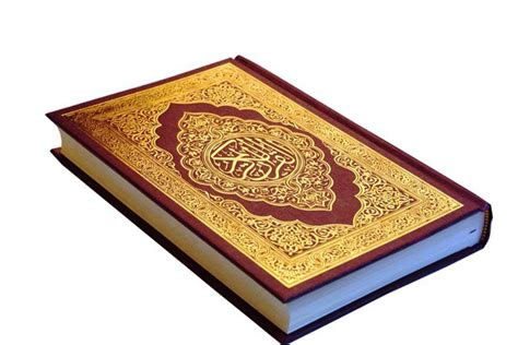 picture of quran book the holy quran preserved protected islam ebong shanti