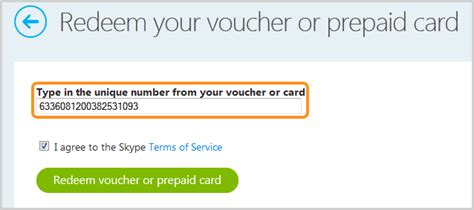 Prepaid Gift Card Numbers - card number entered and highlighted in the redeem your voucher or prepaid card page
