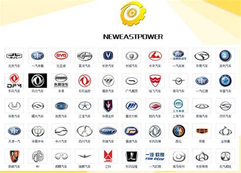 Auto Logo China car logos