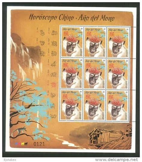 hor 243 scopo chino 2016 calendario chino de animales calendario chino de animales