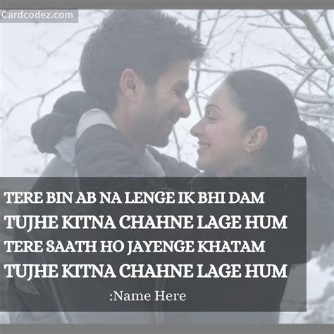 write   beautiful love hindi shayarisong whatsapp photo card card codez