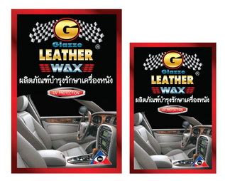 Wedgess Glossy Uv Leather Shoes glazze car care products the most definitive car care products in thailand