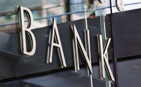 ricerca abi cab da banca trova banca da iban