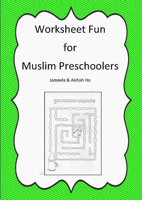 printable children s islamic activities ilma education free download worksheet fun for muslim