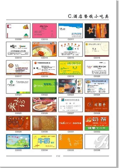 template kartu nama restoran restoran makanan ringan bisnis template kartu kartu kartu