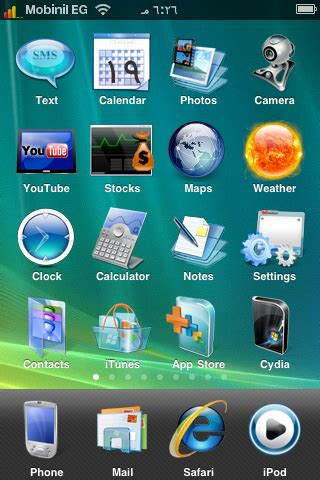 themes of iphone 3g themes iphone 3g