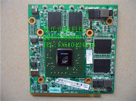 for acer 4920g laptop graphics card ati mobility radeon hd 2400 xt 256m vga card 100