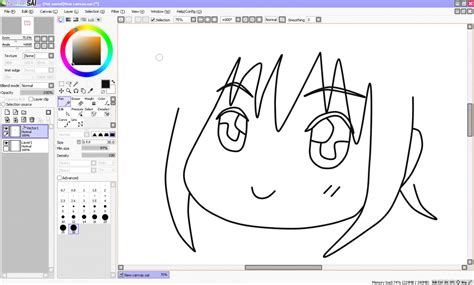 paint tool sai no virus paint tool sai version