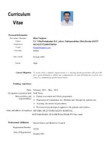 Sle Resume Cv Biodata Curriculum Vitae For A Registered 28 Images Nursing Cv Template Resume Exles Sle Curriculum