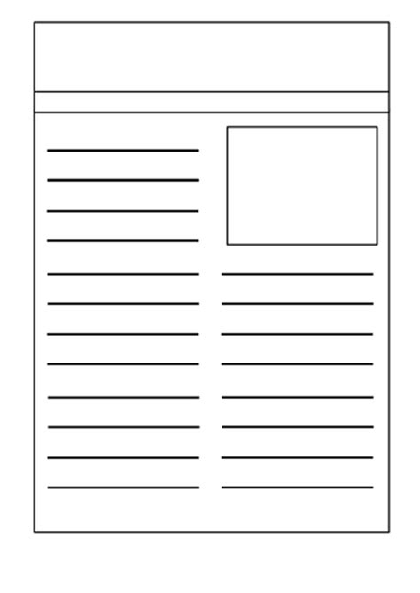 free printable newspaper template for students newspaper template by kristopherc teaching resources tes