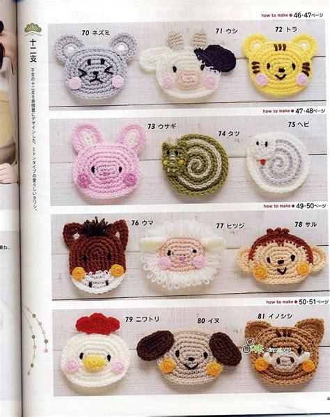 apliques infantiles a crochet croche pro bebe apliques em croche infantil pinteres