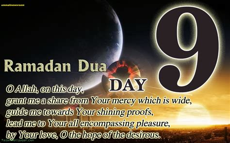 day of ramadan ramadan daily hadith duas day 9 ummahnewsroom