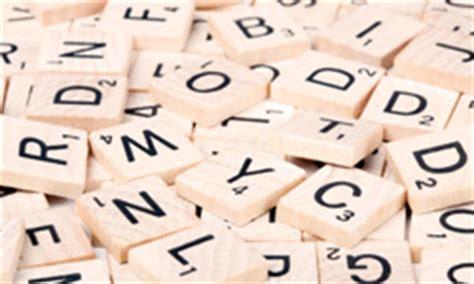 ten point draws in scrabble 10 scrabble strategy tips howstuffworks