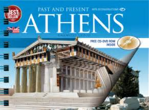 Where Were The Elgin Marbles Originally Located - parthenon facts and history vision past present