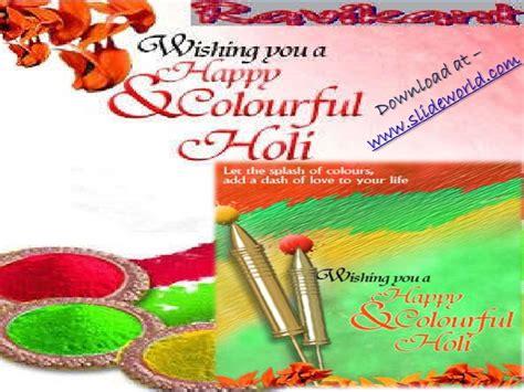 presentation templates for holi holi celebration ppt powerpoint presentation
