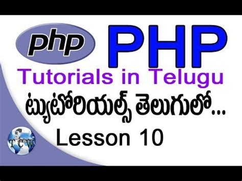 php tutorial video in telugu php tutorials in telugu lesson 10 global local and