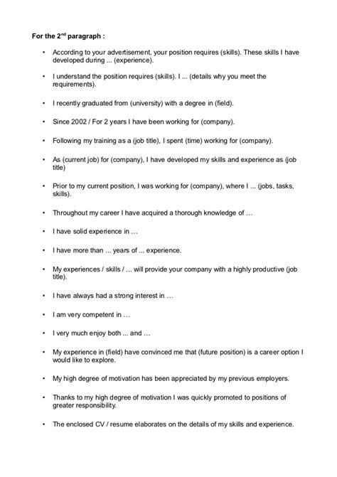 skills for cover letter word list for cover letter