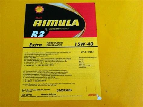 Shell Rimula R2 1 shell rimula r2 15w 40 china lubricant energy