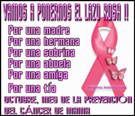 imagenes octubre mes cancer imagenes fantasia y color octubre mes de la prevenci 211 n