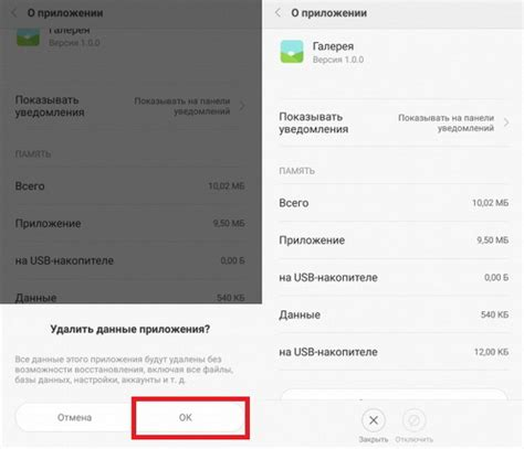 android process media произошла ошибка android process media как исправить ее на устройстве