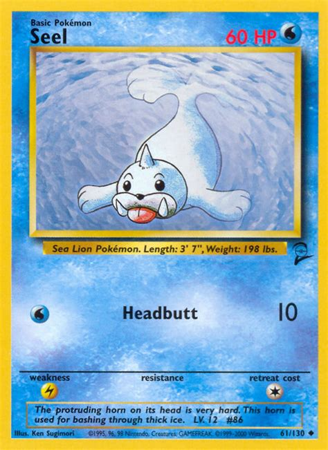 water type card template seel base set 2 b2 61