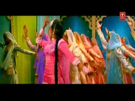 rab kare tujhko bhi lyrics  hindi mujhse shadi karogi video song huntsongscom