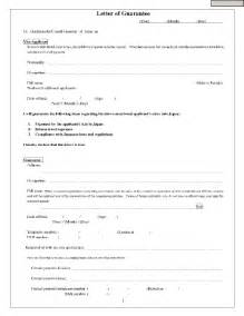 Guarantee Letter To Us Embassy Japan Letter Guarantee Fill Printable Fillable