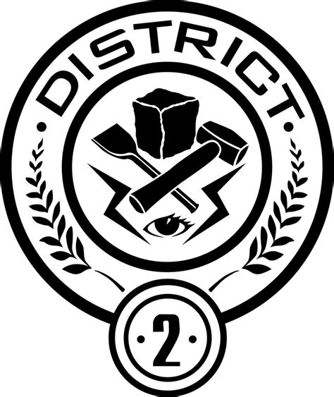 Hunger District 2 district 2 seal by trebory6 on deviantart