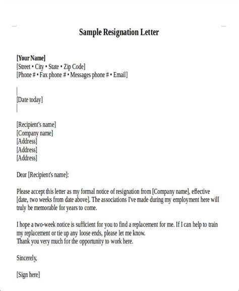 official up letter 81 sle letters