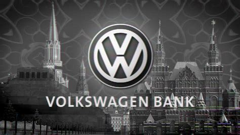 volswagen bank vw bank animated stereo logo 3d on vimeo