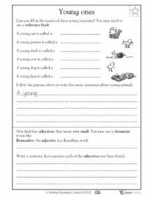 5 great reading worksheets grade 3 using a dictionary