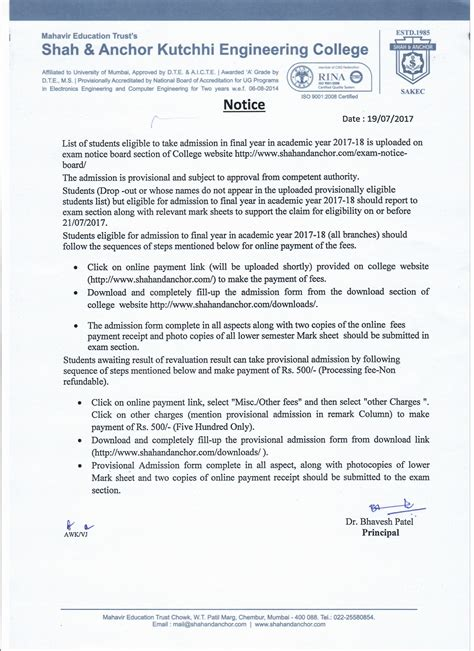 College Letter For Industrial Visit Sakec Shah Anchor Kutchhi Engineering College