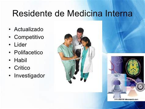 medicina interna herramientas medicina interna