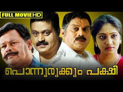 download film ftv sctv wapistan malayalam full movie ponnurukkum pakshi 3gp mp4 hd free